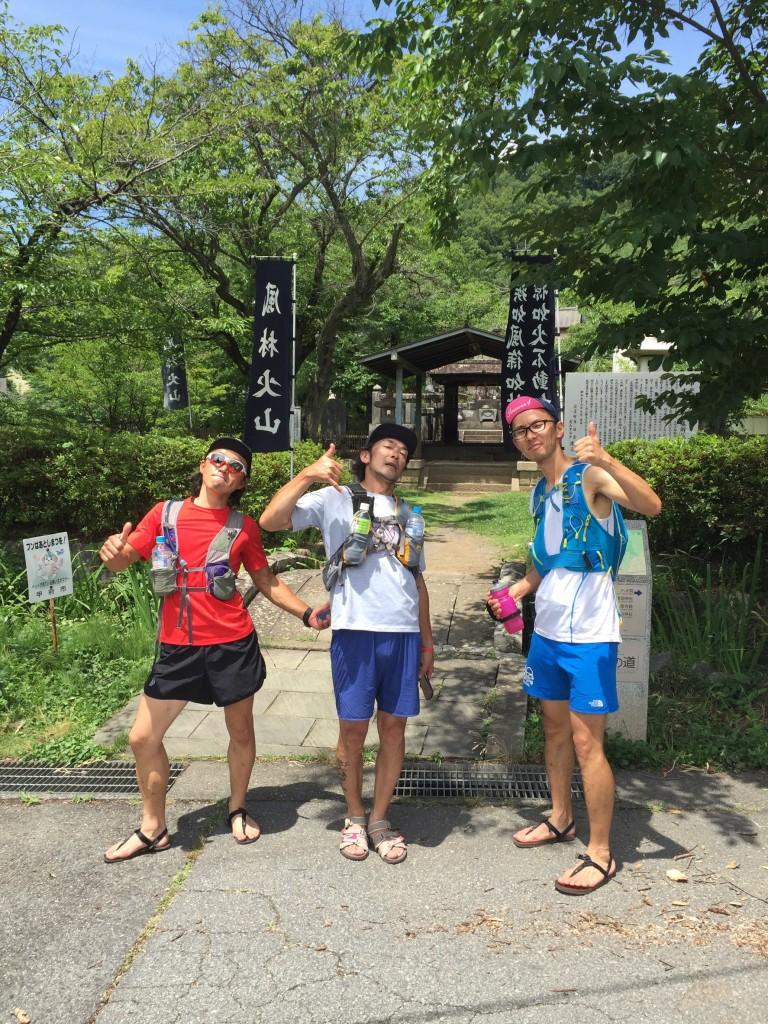 北山野道 小松の里散策!!_8799