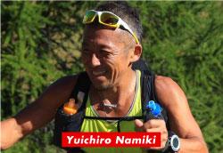 YUICHIRO NAMIKI