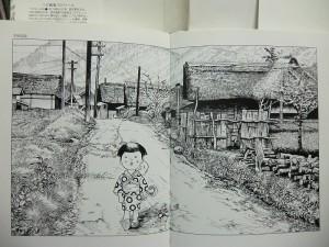 つげ先生の描いた木賊温泉のペン画