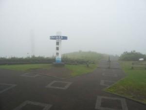到着した開陽台はこのような霧模様でしたが昼食後この霧が一気に晴れました。