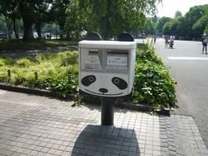 CP9上野公園のポスト  暑さで大分やられてきました。早朝スタートの50kmの部のランナーにそろそろ追いつかれるかなと思ってました