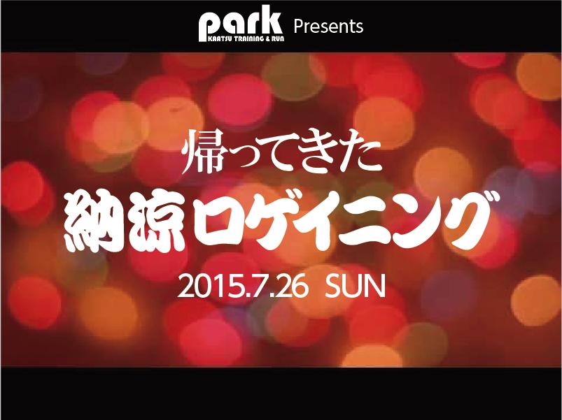 スクリーンショット 2015-06-11 16.08.37 1