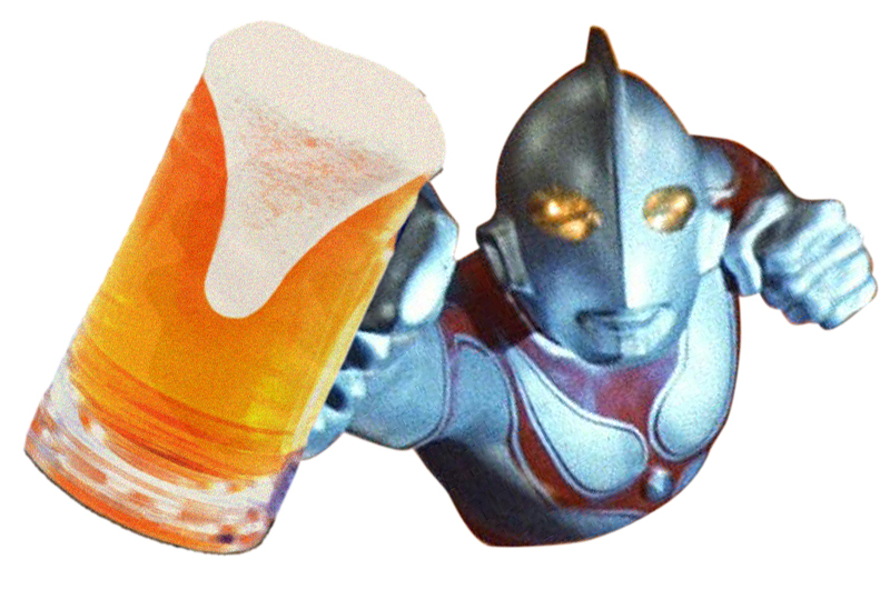 新マン+ビール