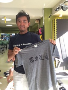 伊藤さん凄い人です
