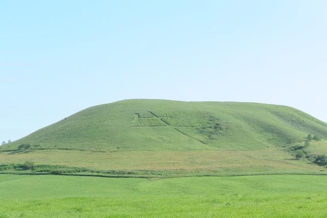 そして目の間にあらわれるモアン山