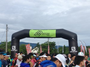 start gate前!