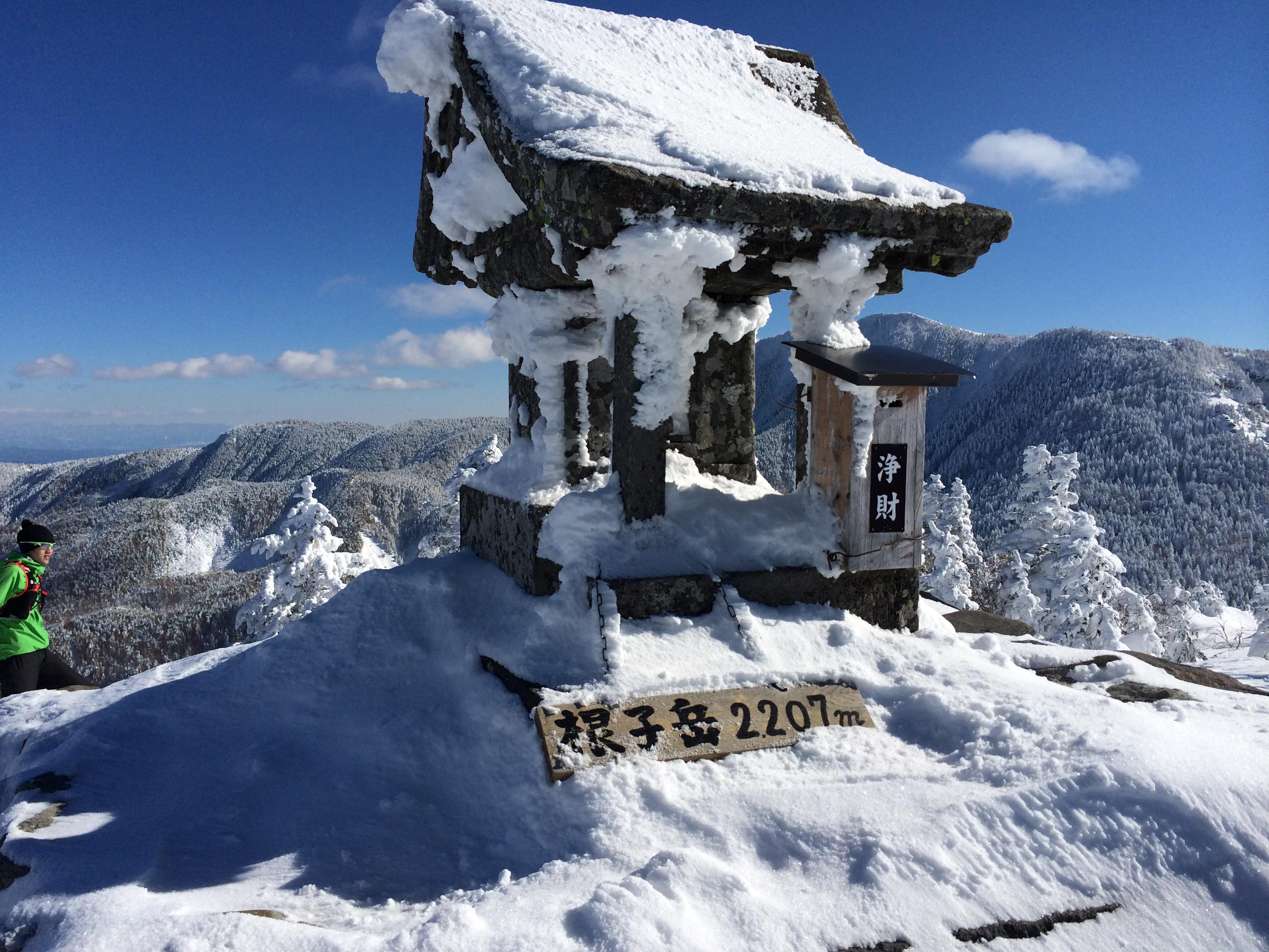 根子岳(2200m)
