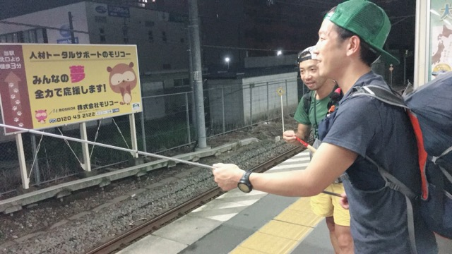 駅でなぜか竿をを出してはしゃぐおじさん達