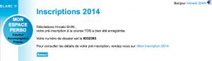 スクリーンショット 2013-12-19 18.08.46