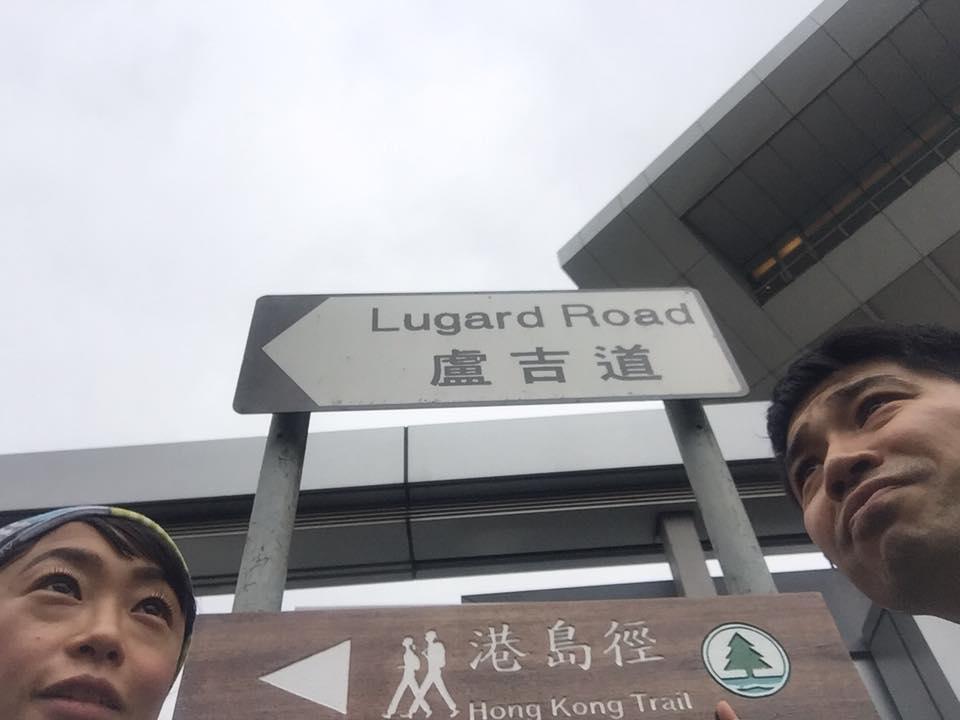 ビクトリアピークの山頂駅の広場にあるこの標識が香港トレイルのスタート地点!!