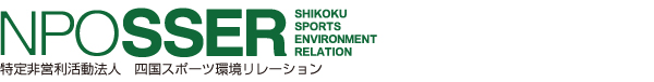 sser_logo