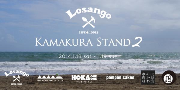 news_20131228_kamakura1
