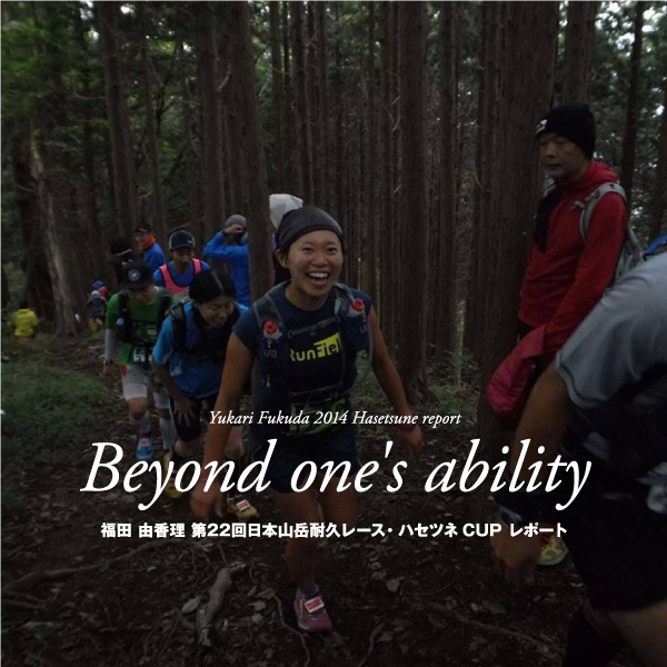 feature_20141021
