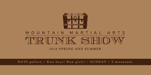 20151120_news_trunkshow