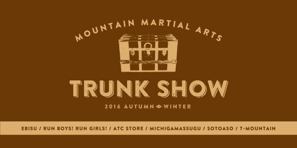 20160624_news_trunkshow