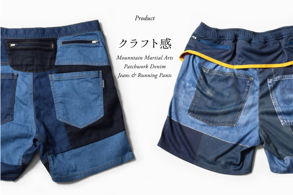 product_20170331_1
